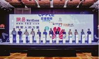 岂只是热闹!助力中国开发者出海,华为HMS出海生态联盟正式成立