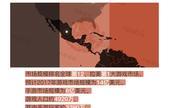 2017H1墨西哥免费榜:《皇室战争》双榜称王