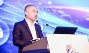 2017年度中国游戏产业年会开幕 海南省领导致辞
