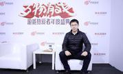 网易游戏吴鑫鑫:回合制游戏巅峰尚未到来