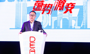 完美世界CEO萧泓:重视手游 不断挖掘新游戏市场