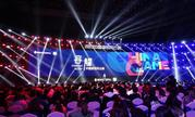 2017中国游戏风云榜颁奖盛典圆满落幕 46个奖项揭晓