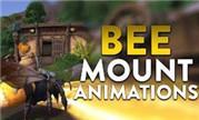 魔兽8.0争霸艾泽拉斯:蜜蜂坐骑游戏内动画预览