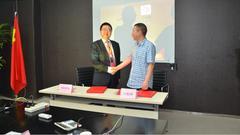 前海农交所与川粮网签署战略合作协议