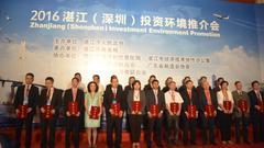 深圳前海农交所与湛江港集团签署战略合作协议