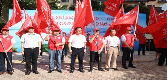 2019年广东省文明旅游宣传活动举办