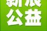 #新浪公益#