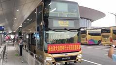 首辆穿梭巴士发车!港珠澳大桥 我们来啦