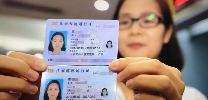 佛山签注往来台湾通行证立等可取