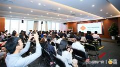 第二季国际CSR公开课:履责行动融入经营将成趋势
