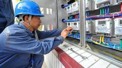 南方电网广东电网公司率先完成人工智能技术支撑顶层设计
