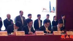 前海农交所成立东莞运营中心 共建贸易金融创新基地