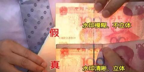 男子持23张假币去银行存款被抓包