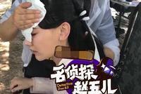 孙骁骁被曝过度劳累片场晕倒 目前已送往医院