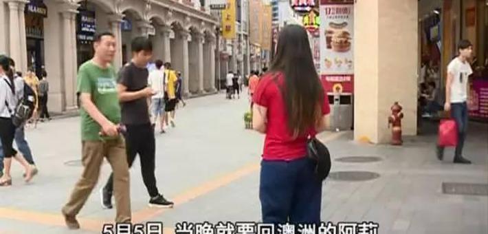 女子首次回国在广州购物被坑7万8