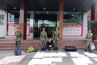 广州边防缴获冰毒71.5千克 毒贩欲货款分离交易