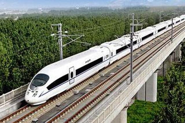 下一个风口 汕头高铁时代