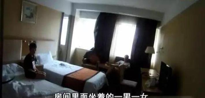女子报警称:在广州被强奸了