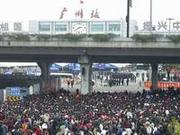 国庆当日广铁运客破纪录 比春运最高日还多46万人