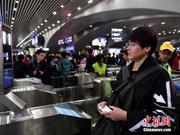 广州南站国庆假期日均吞吐50万人次 客流7年增20倍