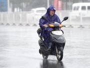 国庆假期后半段或有降雨 返程车辆需注意降速控距