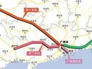 六成高铁客流去往景点城市 高铁游成国庆旅游主角