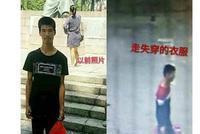 河源21岁智力障碍小伙在东莞虎门失联 家属万分心急