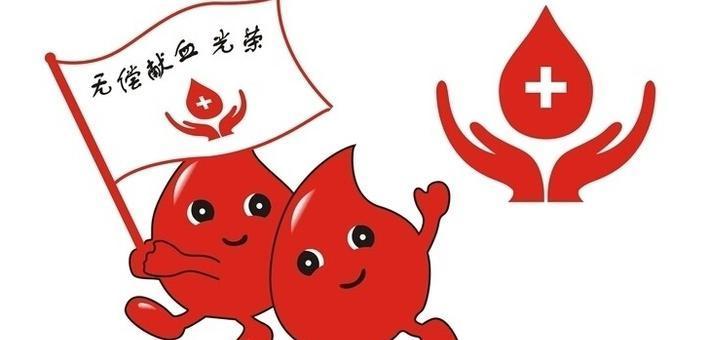 佛山去年献血人次达11万人