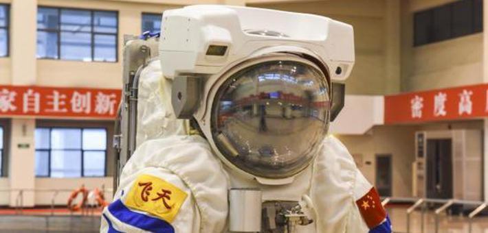 中国空间站飞天训练服亮相
