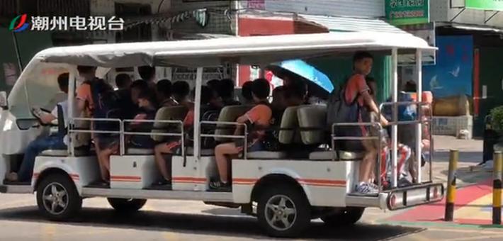 潮州一托管中心接送车辆竟挤了22人
