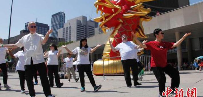 首届多伦多中国文化节热闹登场
