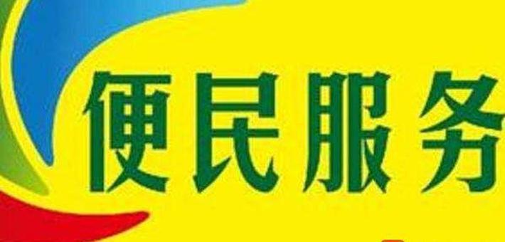 省时省力!惠州公安交管推20项改革