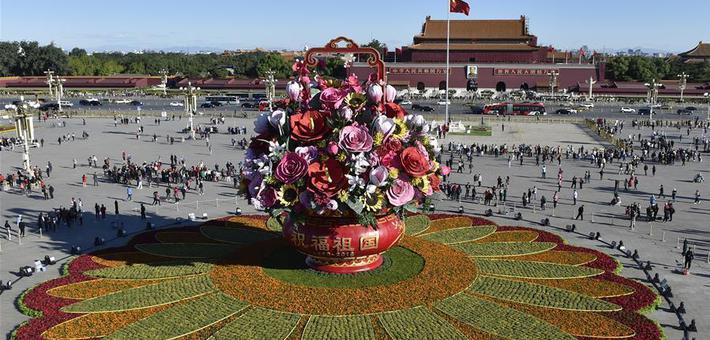 巨型花篮全面亮相天安门广场