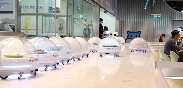 上海国家会展中心内开智能餐厅