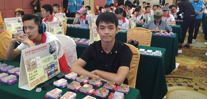 陈泽楠:揭阳95后记忆大师