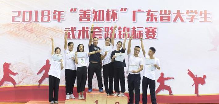 海大寸金武术队征战省锦标赛