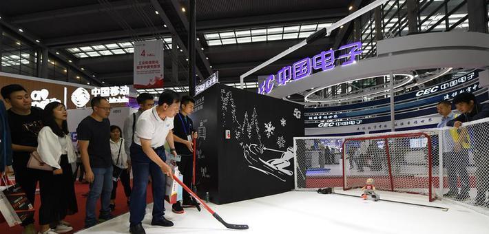 第二十届高交会在深圳闭幕