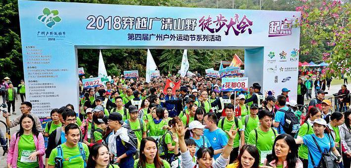 2500余人过林绕溪