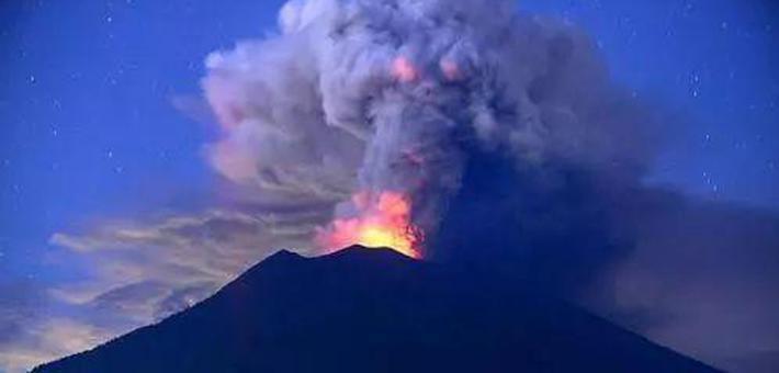 印尼巴厘岛火山喷发 我使领馆提醒注意风险
