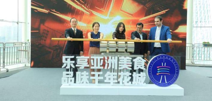 广州将举办亚洲美食节