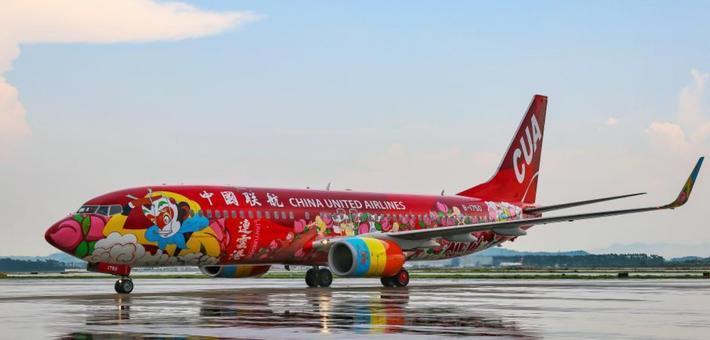 首架西游主题彩绘客机亮相广州