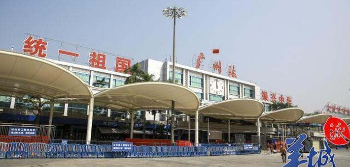 广州火车站提质改造中