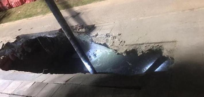 广州又一处路面发生塌陷