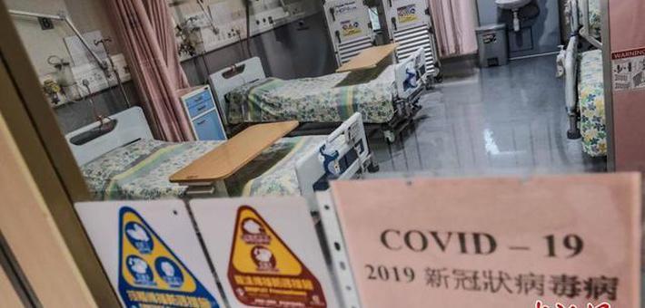 """香港医院""""第二线隔离病房"""""""