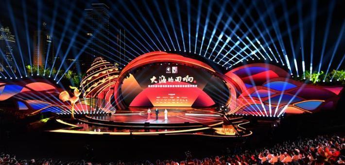 第33届中国电影金鸡奖音乐会