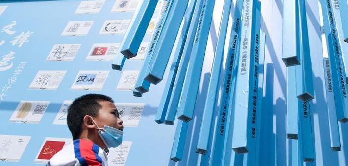 深圳举行阅在深秋公共读书活动