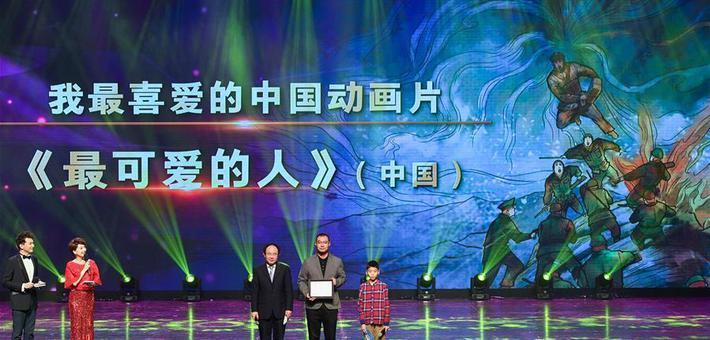 中国国际儿童电影展在广州闭幕