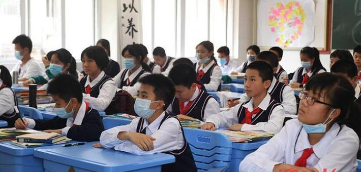 广州中小学开学啦