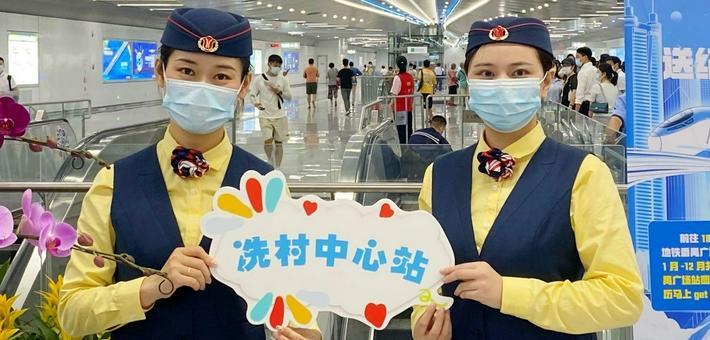 广州地铁十八号线开通
