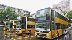 港珠澳大桥港澳直通巴士票价公布 一票可畅玩三地